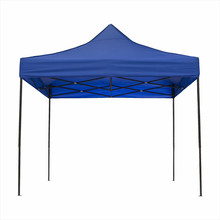 Шатер pop up gazebo 3x3м открытый